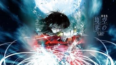 Anime Review Kara No Kyoukai The Garden Of Sinners Marcosias S Life Blog