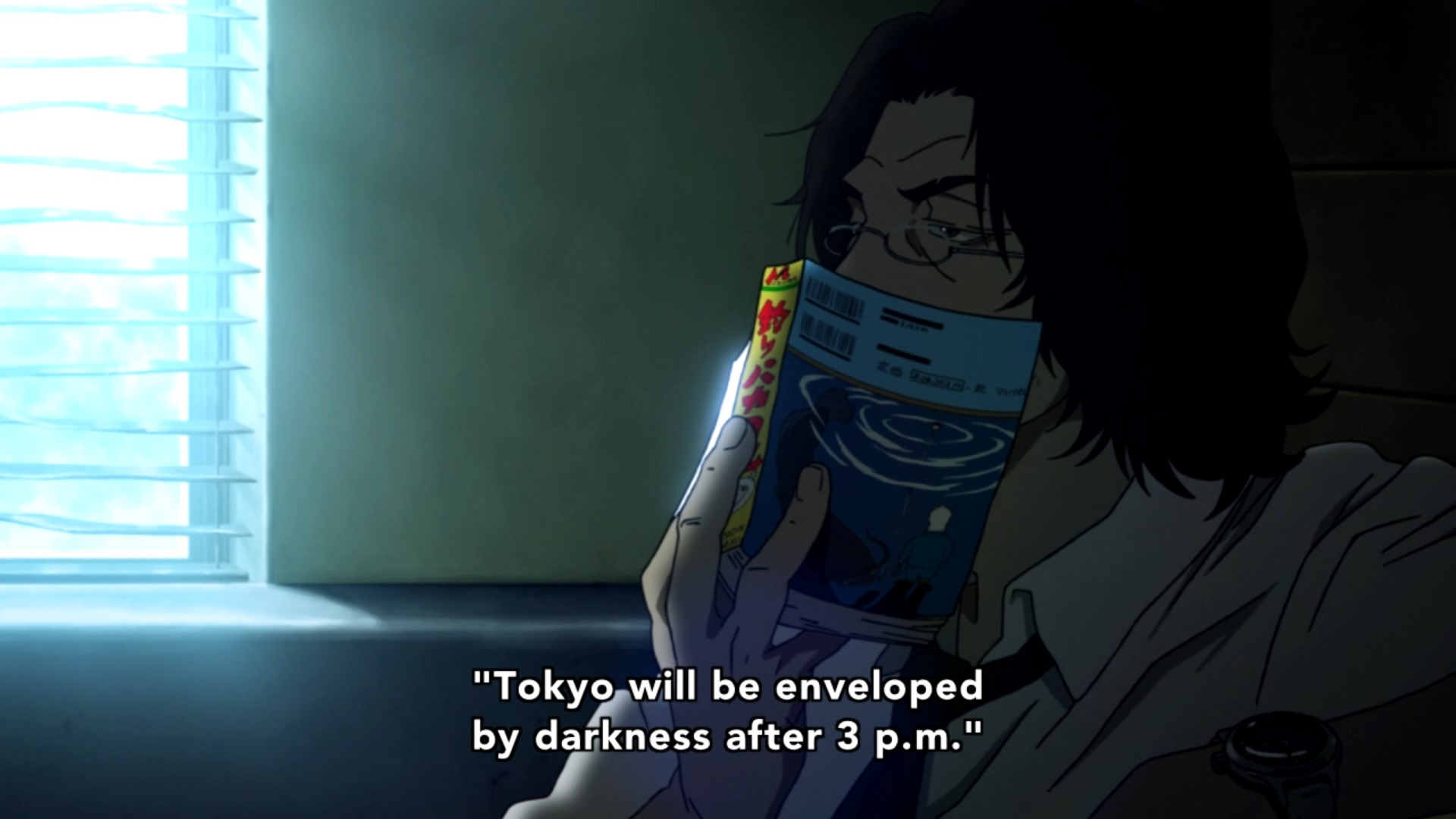 a first impression on a terror teacher To be entirely honest, i had no idea this show was even airing this season until a friend linked me the pv for it just over a week ago ok, creator of cowboy bebop and samurai champloo makes a terrorism drama with music by yoko kanno.